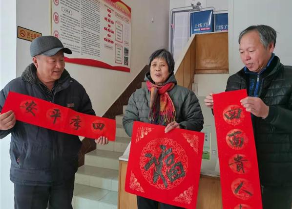 中国翰林书画院雄州分院送福进社区