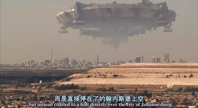 当外星人来到地球避难,地球人将他们按在地上摩擦插图