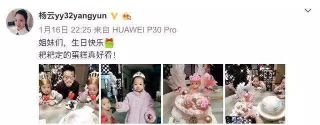 杨威家办生日会,双胞胎女儿越长越像爸爸,10岁杨阳洋长大了