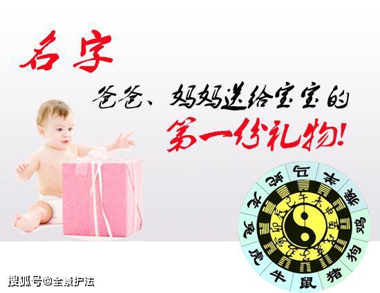 http://5b0988e595225.cdn.sohucs.com/images/20200118/ead51444696841c6b02dd809fbca6d51.jpeg