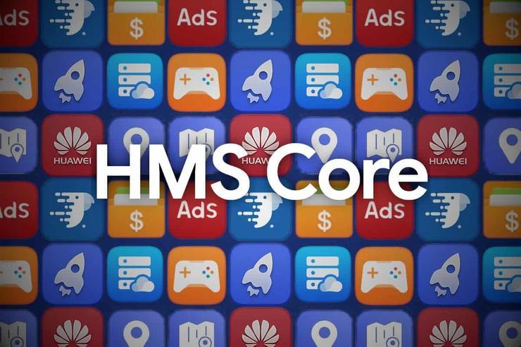 HMS Core 4.0 面向全球发布,华为能够摆脱对 Google 的依赖吗?