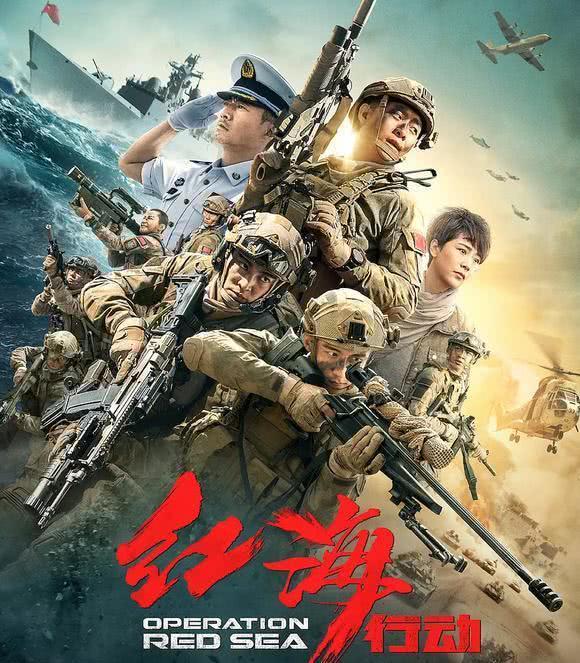 23小时破1亿,《唐探3》创华语电影预售最快破亿纪录!插图(4)