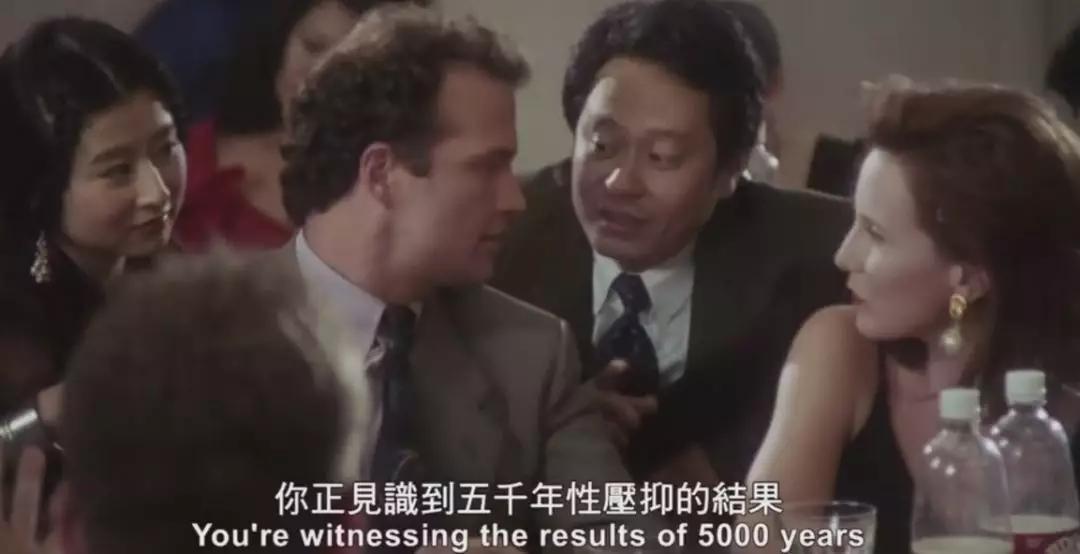 《别告诉她》拍出了真实的中国吗?插图(2)
