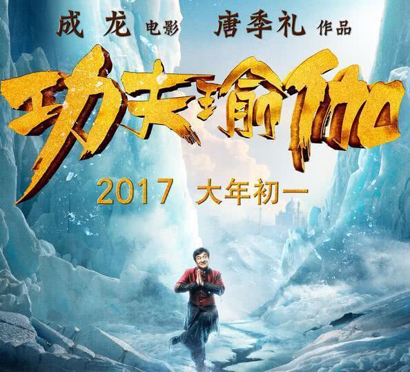 23小时破1亿,《唐探3》创华语电影预售最快破亿纪录!插图(3)