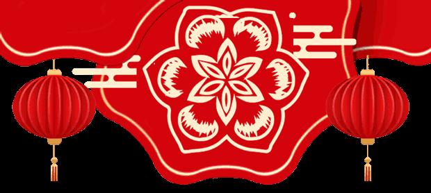 【地医-要闻】大兴安岭地区人民医院召开2020年度工作会议暨第九届十五