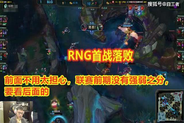 《超越娱乐安卓版登录_英雄联盟:继FPX之后,RNG不敌BLG首秀失败,UZI:大势已去》
