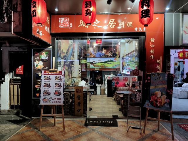 人均55!在广州吃日料很幸福,个性小店刺身寿司任性吃: