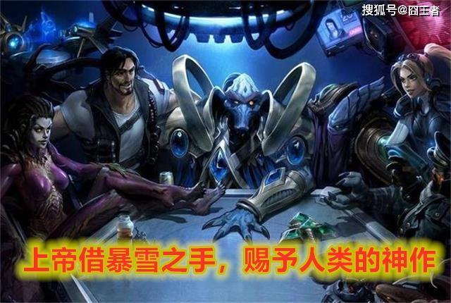 星际争霸:人神虫三族空投战术,你更钟意哪一种?
