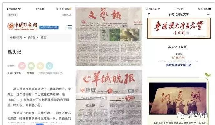 2019年散文排行榜_2019年度中国西部散文排行榜评比征集启事