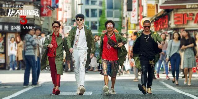 23小时破1亿,《唐探3》创华语电影预售最快破亿纪录!插图(8)