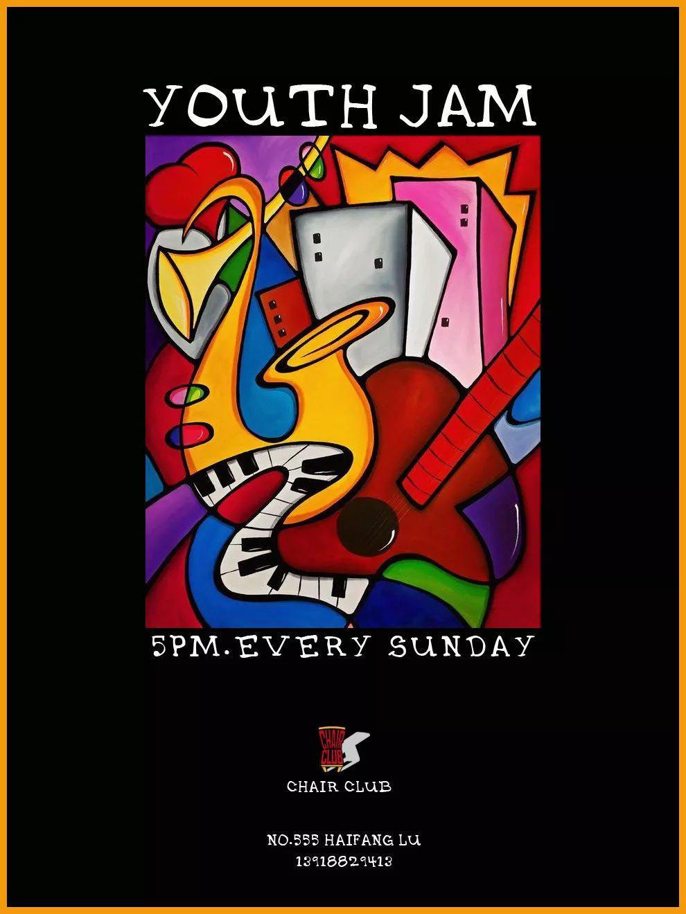 _每周日下午五点,孩子们的音乐世界 - ChairClub 之 Youth Jam