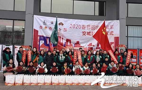 uu898游戏交易平台交城县志愿者:又是