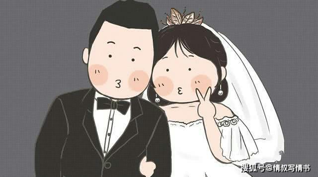 【结婚前,先去男方家里看看,如果他父母有这些表现,不要嫁!】