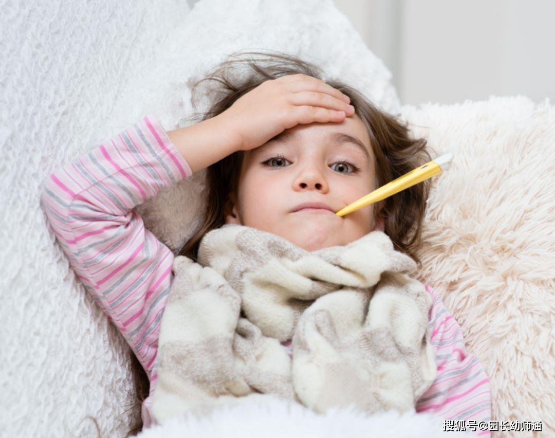 掌握冬季幼儿保健小常识