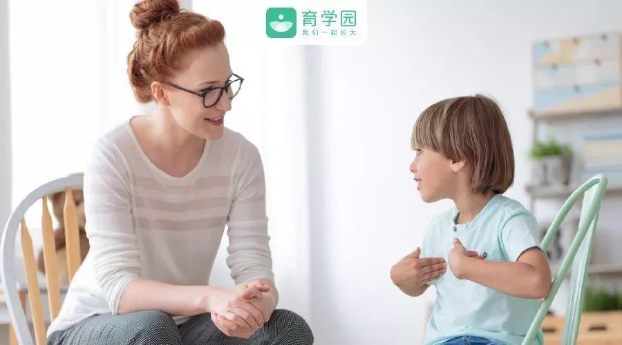 [作为父母给孩子道歉真的有这么难吗?]