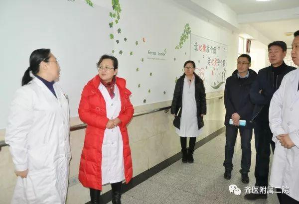 【安全生产】齐医附属二院副院长赵玉环等进行安全检查|