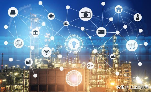 工业互联网对中小企业转型升级的意义