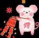 【【早报荐读】濮阳五个县的过年风俗,你知道几个?】
