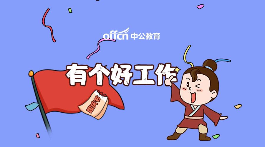 新华社新闻信息中心黑龙江中心招聘