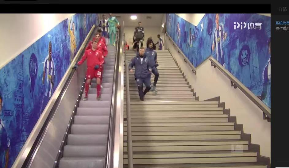 够奢华!柏林赫塔主场球员通道带电梯