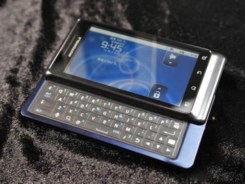十年前这款手机狂销2000万台,自带全键盘被称为一代神机