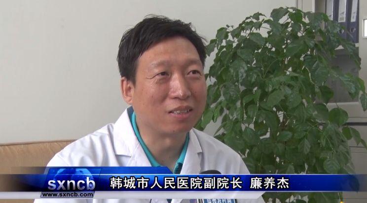 【百姓身边好医生】廉养杰 :  神奇的足跖骨复位术