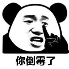 """乱港分子罢看""""中资贺岁片"""",市民只能看""""黄色电影""""?插图(5)"""