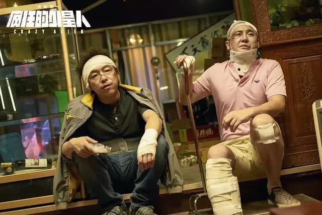 23小时破1亿,《唐探3》创华语电影预售最快破亿纪录!插图(5)