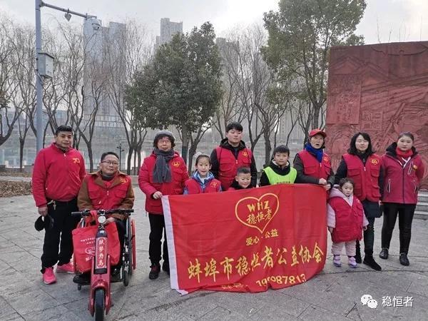 蚌埠市稳恒者公益协会河流守望者团队继续河流守望环保活动