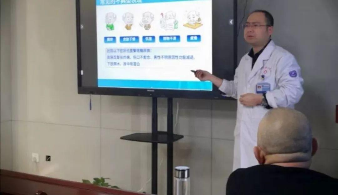_【二院时讯】渭南市第二医院内分泌科糖尿病大讲堂开年第一讲开讲啦!