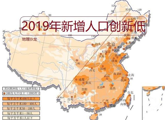 察隅县人口自然增长率_察隅县人口