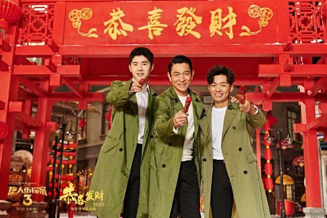 23小时破1亿,《唐探3》创华语电影预售最快破亿纪录!插图(7)