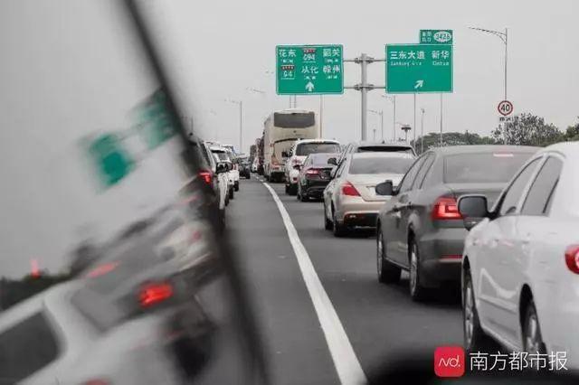 钓鱼岛英文车车车车车车车车车,这两天出广东的高速堵哭了