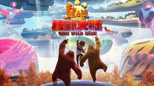 春节影市前瞻:谁能夺冠?谁是黑马?插图(6)