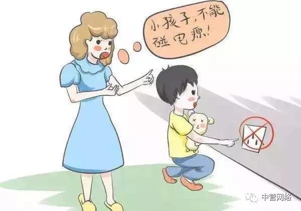 【营口:2岁女童玩排插遭电击,受伤严重或截肢...】