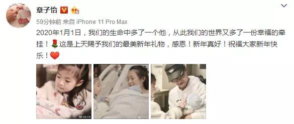 一样是高龄,40岁章子怡平安生子,而她却因不孕自责离婚