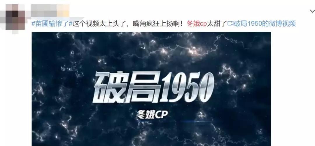 高开高走,《破局1950》成为2020开年剧王!插图(20)
