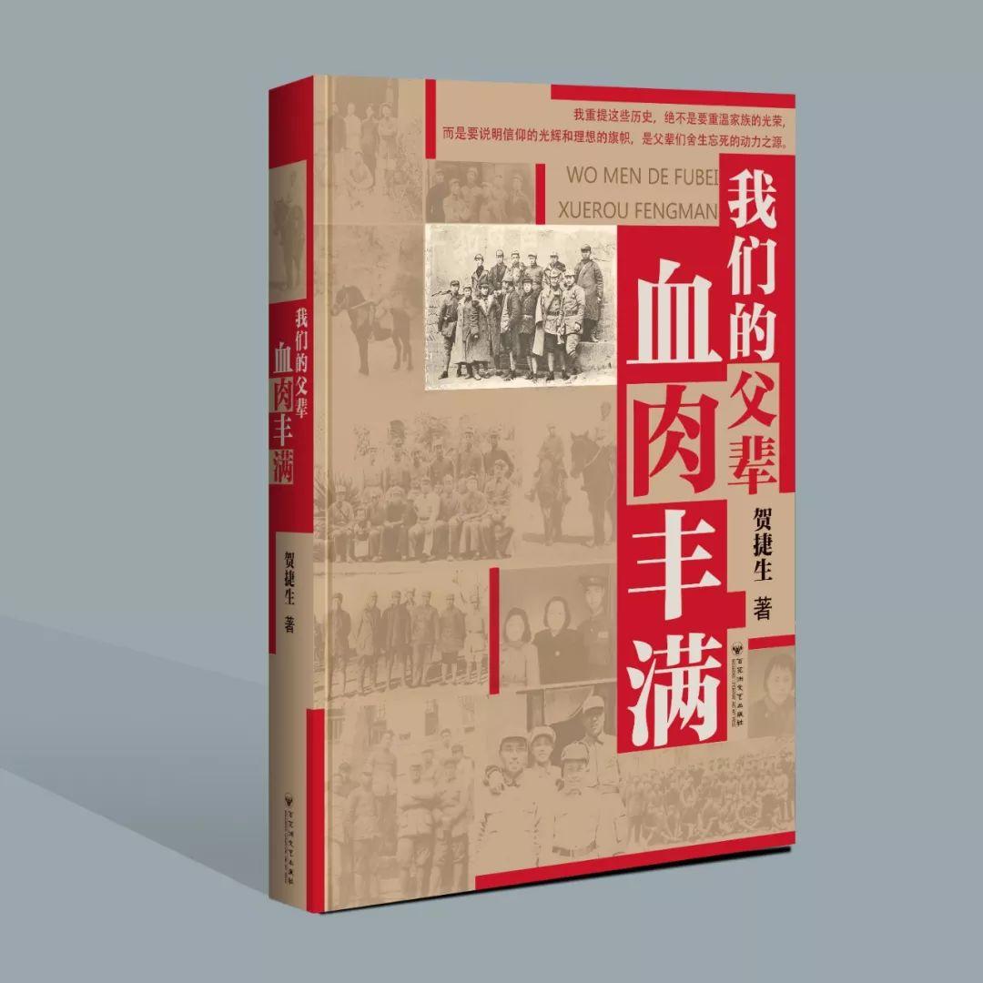 2019文学书籍排行榜_上海书展 这些原创文学作品,值得一读