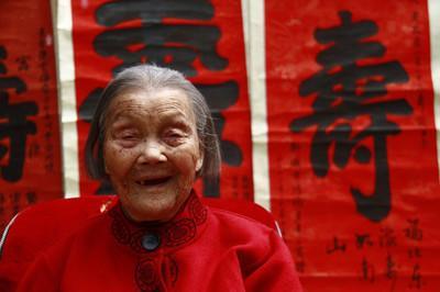 抬本相,将孝顺这种家风传承下去,2020甘肃临洮县的年味来了: