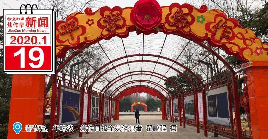 http://www.wzxmy.com/wenhuayichan/15371.html