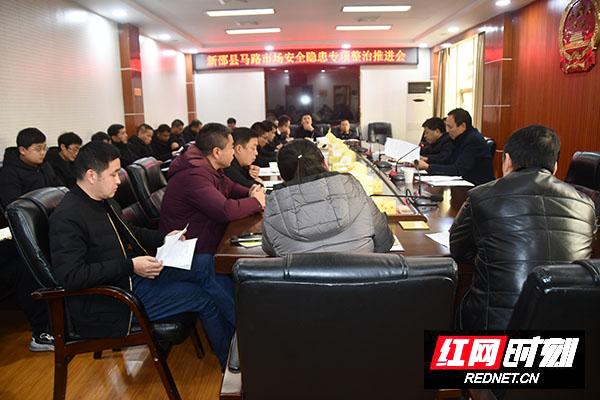 性价比高的越野车新邵县马路市场安全隐患专项整治工作再推进