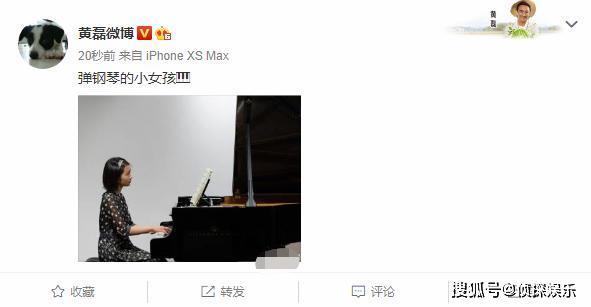 黄磊分享大女儿弹钢琴,多多优雅淑女被赞气质好