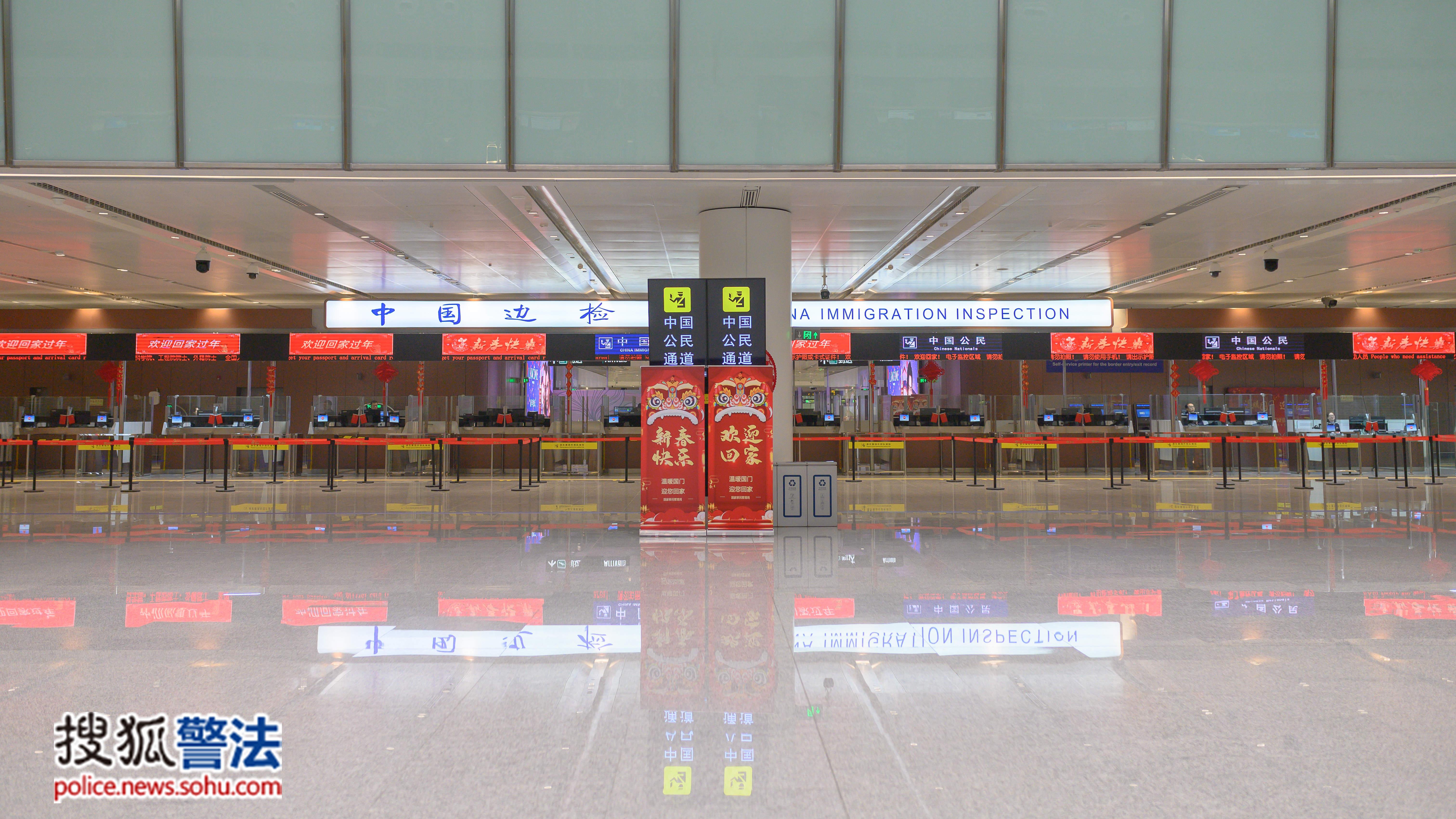 【回家•真好】大兴机场边检在国门迎您回家