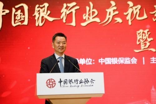助力精准扶贫 汇丰中国获银行业
