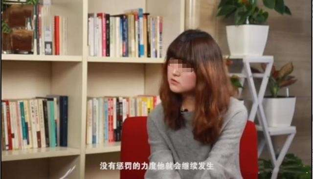 原创             周蓬安:庇护性骚扰女生的教授,是为自己留后路?
