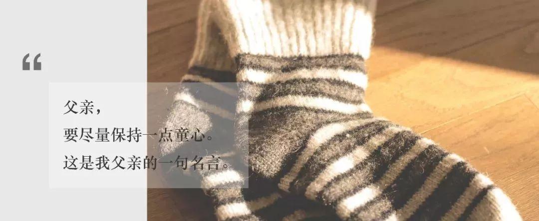 """汪曾祺:充满人情味的家庭,首先要做到""""没大没小""""_"""