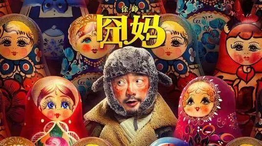 春节影市前瞻:谁能夺冠?谁是黑马?插图(3)