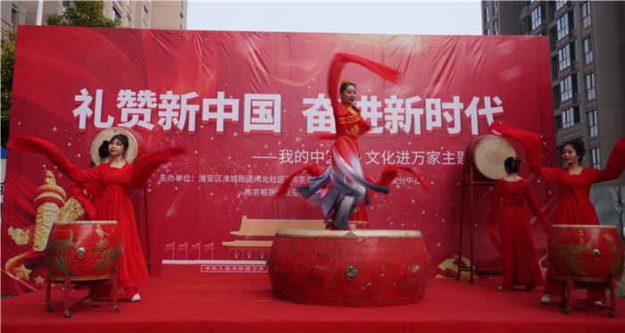 """淮城街道闸北村举行 """"我的中国梦·2020文化进万家""""主题活动"""