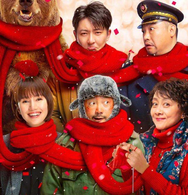 春节档预售票房,《中国女排》改名后排第四,《囧妈》第二插图(6)