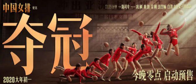 看完这篇,春节档第一张电影票买给谁就有数了插图(17)
